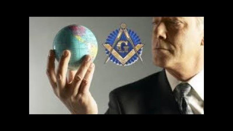 Предсказания будущего и правда о прошлом. Тайное Мировое правительство - Архонт ...