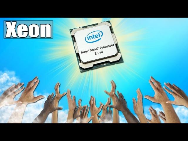 Какой XEON на каком СОКЕТЕ выбрать в 2018? Анализ процессоров с AliExpress
