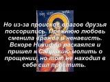 Православный календарь - 22 февраля. Святой мученик Никифор Антиохийский (Сирийс ...