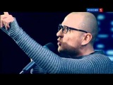 Андрей Звонкий - Глаз да глаз