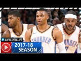 Russell Westbrook, Carmelo Anthony &amp Paul George Highlights vs Timberwolves (2017.10.27) - 73 Pts!