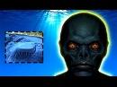 Подводная цивилизация запретила землянам забираться глубоко в океаны ВЕЛИКИЕ ТАЙНЫ ОКЕАНА