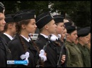 Ярославские школьники несут почетный караул у Вечного огня