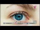 Программа Первая студия . Эфир от 11.12.17: Глаза