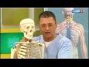 О самом главном Простатит, проблемы с пищеварением как симптом, боль в шее