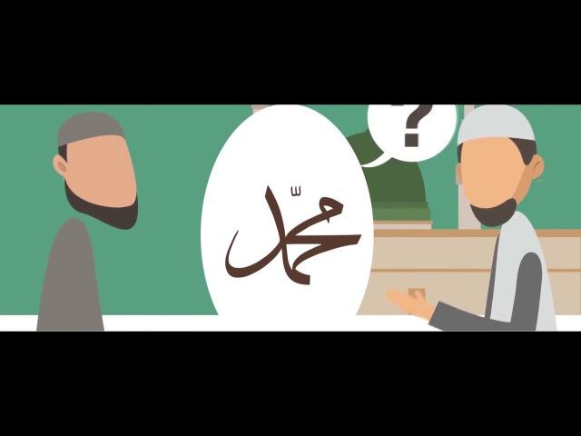 Работа на пути Аллаха