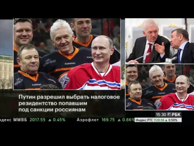 Бессмертный полк президента Путина