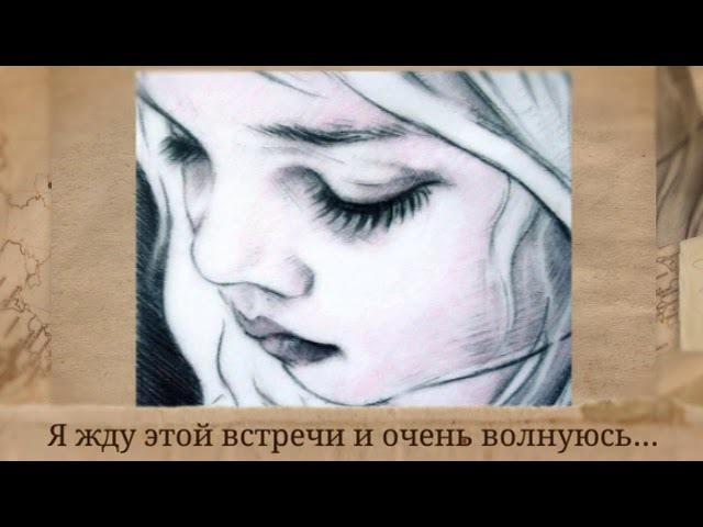 Буктрейлер по произведению Л. Чарской «Записки маленькой гим
