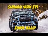 Subaru WRX STI vs Snow || Rally WRC