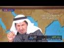 د / سعد فقيه : الفشل .... المكعّب ! ! ! !
