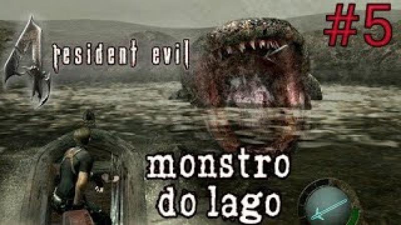 RESIDENT EVIL 4_MONSTRO DO LAGO, VERME CROCODILO PARTE 5 [PS4].