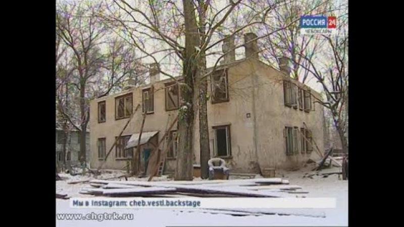 В Чебоксарах решили, что появится на месте ветхих домов