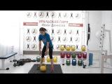 Упражнения для ног приседы  с гирей Ксения Дедюхина eghfytybz lkz yju ghbctls  c ubhtq rctybz ltl.byf