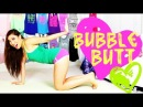 Bubble Butt Clenching my Booty Workout POP Pilates for Beginners