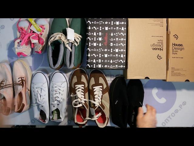 LPP mix autumn Sports shoes(12kg) 4пак - обувь сток осень брендов LPP