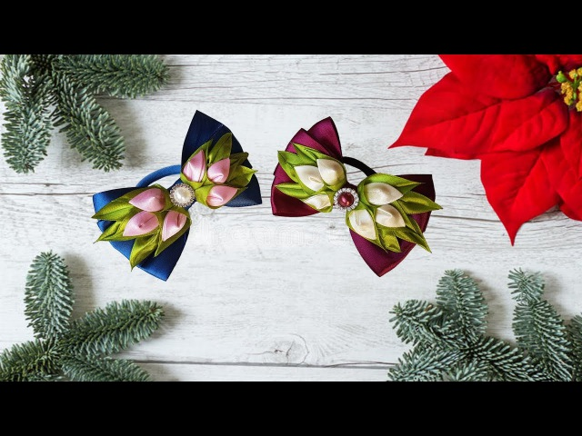 Schleife mit Knospen Blätter/Satin Ribbon Bow-Rosebud Leafs/DIY-Kanzashi/Masna s pupoljcima