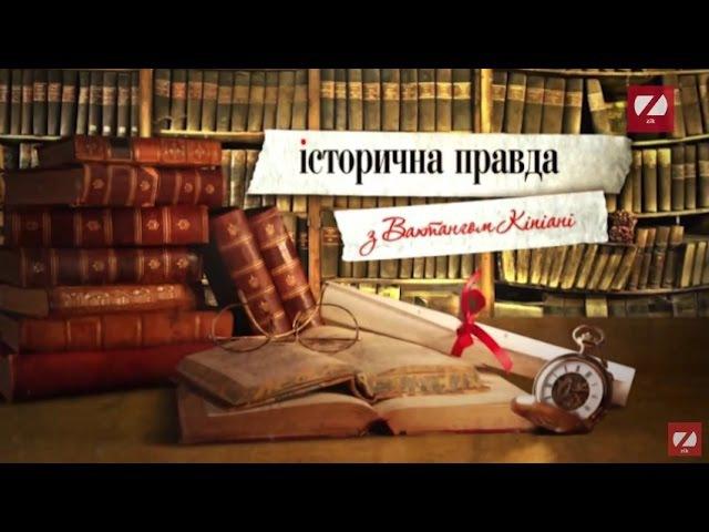 Історична правда. Розпад СРСР. Промисловість (2017) HD