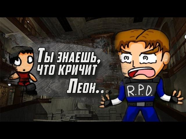 [Развл. контент] Пародии Resident Evil Quack Edition