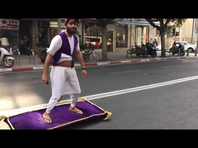 The modern day Aladdin