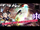 Pro Flurry Dragon Nest Korea - Lv 95 Flurry PvP KOF/WO Respawn awakening