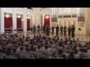 Русская Роговая Капелла в Большом зале Филармонии