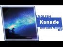 Дима Ланкастер - Kanade | Isshuukan Friends. Ending 1 | English Cover