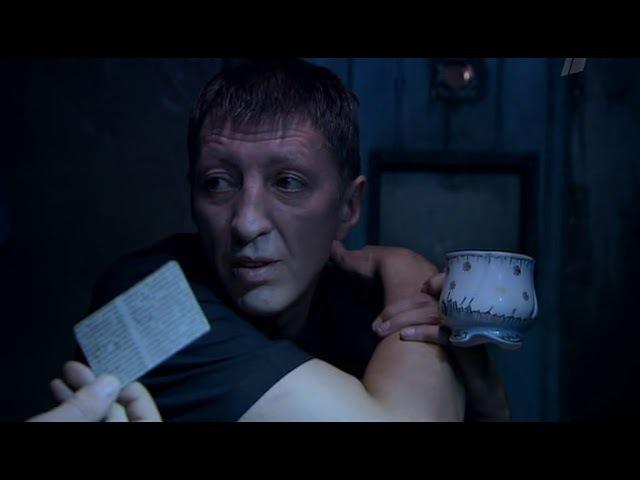 Сериал Побег — Pobeg (2010-2011) 1 СЕЗОН 11 серия