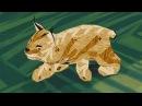 СИМУЛЯТОР ДИКОЙ КОШКИ 18 Кид стал маленьким котенком рысью - виртуальный питомец ПУРУМЧАТА