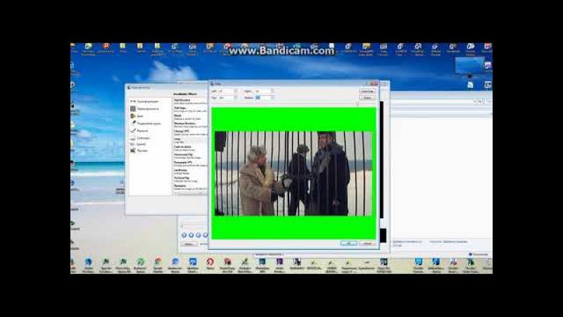 Как кодировать DVD в 1080р