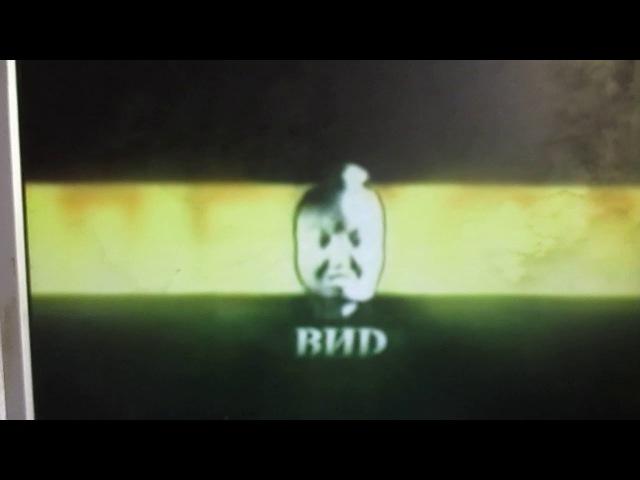 Телекомпания ВИD Представляет БЛЯТЬ перед ЖДИ МЕНЯ 2004