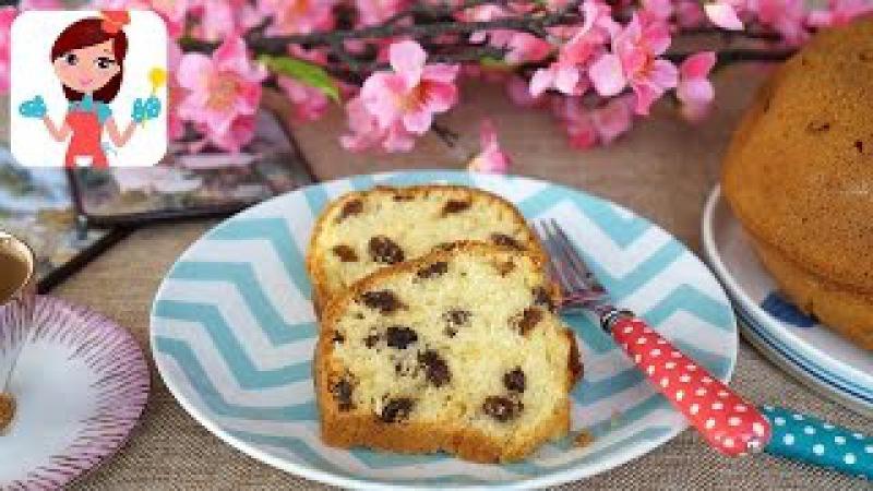 Üzümleri Dibe Çökmeyen Kuru Üzümlü Kek Tarifi Kevserin Mutfağı Yemek Tarifleri