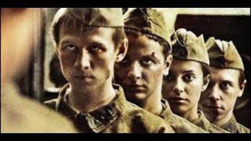 Военный фильм КОМАНДА ВОСЕМЬ Новые фильмы