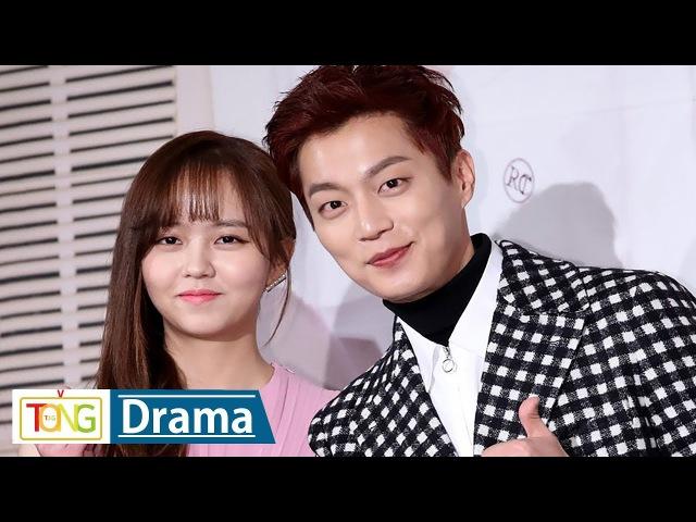 김소현·윤두준 '라디오 로맨스' 제작발표회 -Photo Time- (Radio Romance, Kim Sohyun, Yoon Dujun, 걸스데이 유라, 윤박)