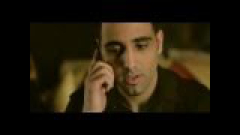 Ramzi My Wife Official Music Video