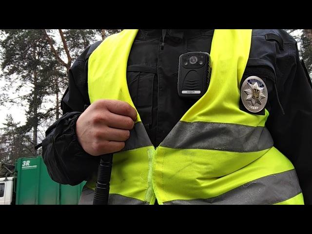 Полиция Киева! Очередной разводяга. Громкий инспектор.