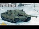 FV217 Badger БАРСУК В ДЕЛЕ 10300 урона , Винтерберг