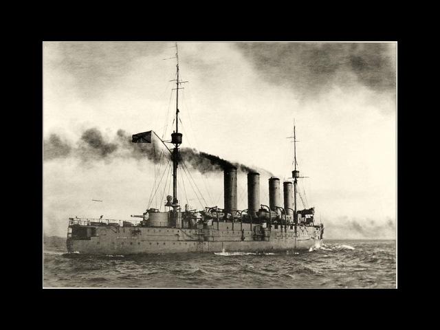 Броненосный крейсер Адмирал Макаров / The Armoured cruiser  Admiral Makarov: 1906-1925