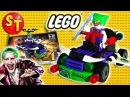 Фигурки ЛЕГО ДЖОКЕР, халк лего бэтмен, супер герои ниндзяго 10ч. LEGO JOKER super heroes. funny kids