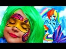 Bad Kid Magic Transform The Mermaid in MY Little Pony .Halloween Makeup Tutorials Compilation 2017