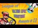 League of moments 13 Best ROFL in LoL RU Эпичный монтаж от гильдии TLEN