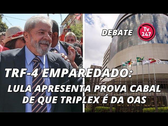 TV 247 DEBATE TRF 4 emparedado LULA apresenta prova cabal de que triplex é da OAS