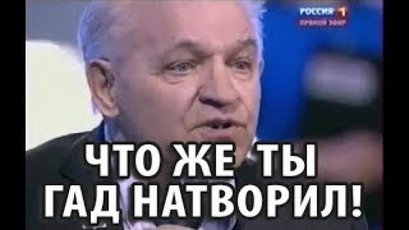 ВЕТЕРАН ЖЕСТКО ОПУСТИЛ ПУТИНА НА ВСЮ РОССИЮ смотреть онлайн без регистрации