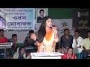 Baul Gaan Phoolshah Urus 2017 Piriti koirona Bangla Songs