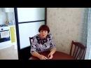 Отзыв о ремонте квартиры в Сочи от Нины Кадыровны