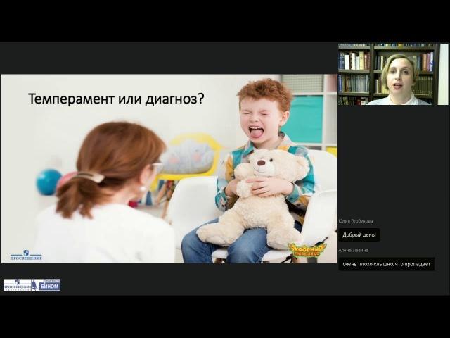 Как решаются проблемы детской неусидчивости с помощью методики Академии Монсиков