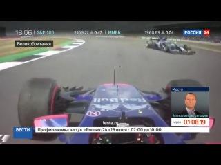 Новости на «Россия 24» • Сезон • Формула-1. Авария помешала Квяту успешно завершить гонку