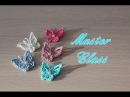 Мастер-класс по вязанию маленькой бабочки крючком. How to crochet a little butterfly