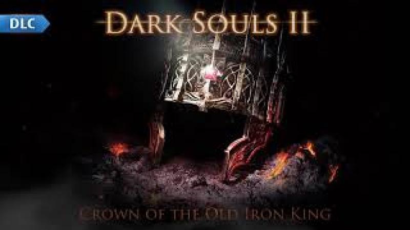 Тизер - Dark Souls 2 Crown of the Old Iron King