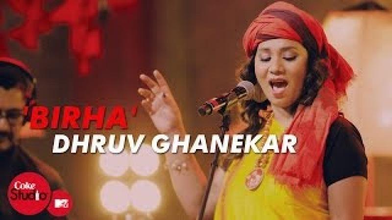 'Birha' Dhruv Ghanekar Kalpana Patowary Sonia Saigal Coke Studio@MTV Season 4