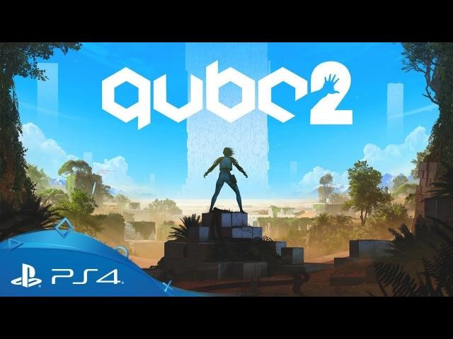 Q.U.B.E. 2 | Launch Trailer | PS4